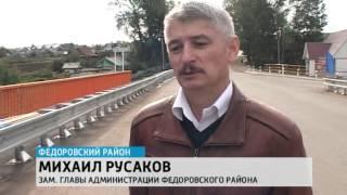 В селе Федоровка отремонтировали мост, соединяющий две части населенного пункта