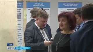 Восточный выезд в Уфе начнут строить в 2019 году