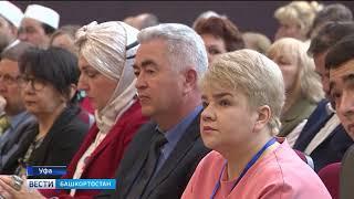 Задержание грабителя, профилактика терроризма и фестиваль в Ханты-Мансийске