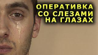 """""""Оперативка со слезами на глазах"""". """"Открытая Политика"""". Выпуск - 85."""
