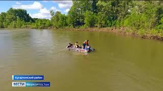 В Башкирии спасатели ищут мужчину, пропавшего на берегу реки