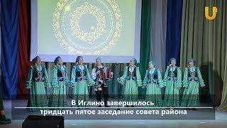 UTV. Новости центра Башкирии за 19 февраля
