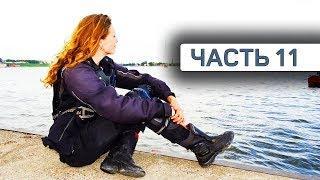 В Екатеринбург на мото через Пермский край. Путешествие 2017. 11 Часть.