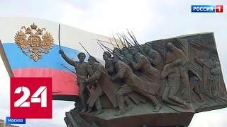 В столице почтили память героев Первой мировой войны - Россия 24