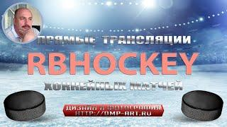 Салават Юлаев 2008 г.Уфа - Академия хоккея Пермского края