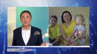 Многодетная семья из Уфы подала заявление о выплате на детей