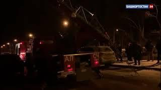 Из-за пожара в уфимской многоэтажке эвакуировали 70 человек - видео