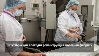 UTV. Новости запада Башкирии
