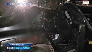 В Уфимском районе произошло ДТП со смертельным исходом