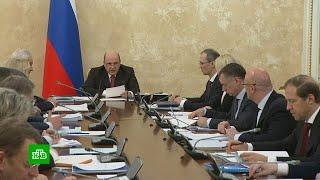 Правительство потратит до 300 млрд руб. на борьбу с коронавирусом