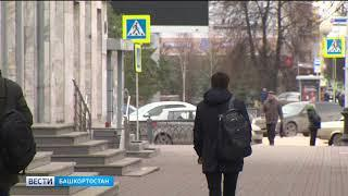 В Башкортостане ожидается снег с дождем