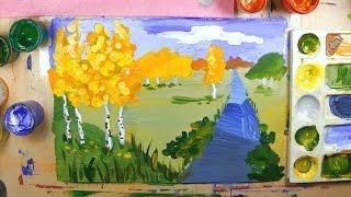 Как нарисовать ОСЕННИЙ ПЕЙЗАЖ/ Уроки  рисования
