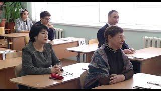 В Башкирии родители и чиновники сдали ЕГЭ