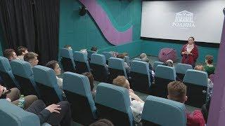 UTV. В Уфе хотят возбудить интерес жителей города к проблемам освоения Арктики