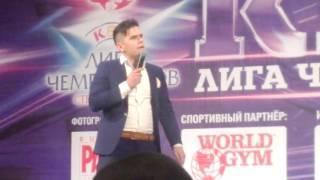 КВН. Полуфинал лиги чемпионов. Стерлитамак.