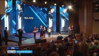 Чем завершился IV Международный кинофестиваль «Серебряный Акбузат» - репортаж «Вестей»