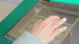 Нефтекамская больница выводит «Цифровой контур»