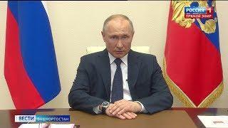 """Владимир Путин: """"Режим выходных дней продлен до 30 апреля"""""""