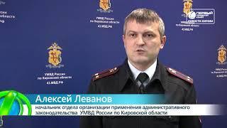 4 летний ребенок погиб в ДТП   Место происшествия   Новости Кирова 04 02 2019