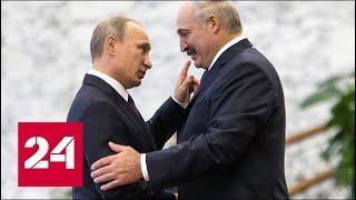 """Лукашенко отправили в монастырь """"на поклон"""" Путину - Россия 24"""