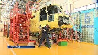 В Кумертау разработали проект первого в России беспилотного вертолёта соосной схемы