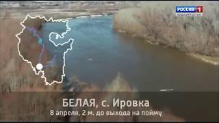 Уровень воды на реках в районе Уфы за сутки поднялся почти на полметра