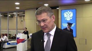 Радий Хабиров выступил на итоговом заседании коллегии Министерства энергетики страны