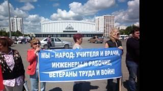 Уфа Башкортостан обманутые дольщики воздушных этажей мкр  Солнечный
