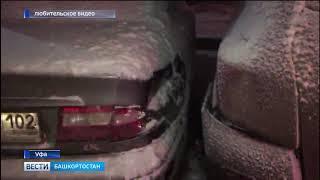 В Уфе пьяный водитель на Lexus протаранил несколько машин: ВИДЕО