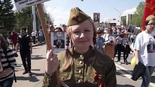 9 мая 2019 Уфа  Бессмертный полк