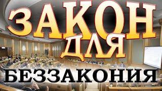 Как достается от власти Комарову Сергею Викторовичу
