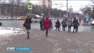 В Башкирии похолодает и пойдет сильный снег