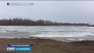 В Башкирии от берега оторвалась льдина с рыбаками