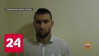 В Москве грабители выдавали себя за полицейских - Россия 24