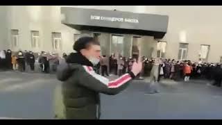 Народ бъёт полицию 23.01.21г. Митинг в подержку Алексея Навального во Владивостоке.
