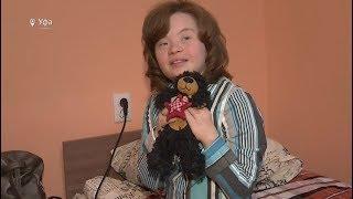 В Уфе открыли первую квартиру для учебного проживания детей с инвалидностью