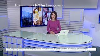 Вести-24. Башкортостан - 23.07.19