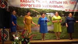 ПРАЗДНИК БАШКИРСКОЙ КУЛЬТУРЫ#Стерлибашевский район#Кабакуш