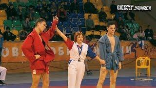 Чемпионат РБ среди мужчин и женщин по самбо.Октябрьский 2017 г.