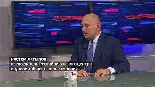 Выборы-2019 в Башкирии: насколько оказались верны прогнозы экзитполов