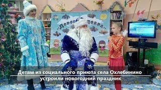 UTV. Новости центра Башкирии за 21 декабря