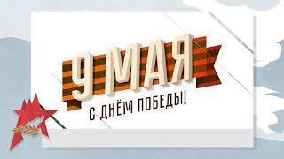Мусагитов Шарифулла Гадыевич. Республика Башкортостан, Аургазинский р - н, с. Толбазы