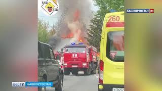 Сгорел как спичка: огонь уничтожил частный дом в Уфе (ВИДЕО)
