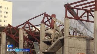 В обрушившемся здании в Уфе начали разбирать завалы