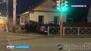 В Башкирии на перекрестке столкнулись две иномарки: пострадали три человека (ВИДЕО)