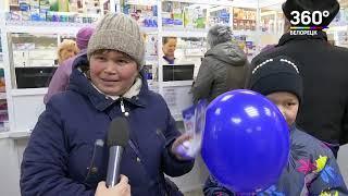 В Белорецке открылась аптека «Фармаимпекс»