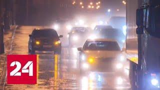На Москву обрушился шторм - Россия 24