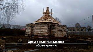 UTV. Новости центра Башкирии за 9 ноября