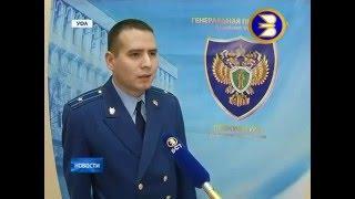 В Белебее сотрудник полиции избил своего должника
