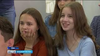 В Башкирии школьники ищут подработку во время каникул